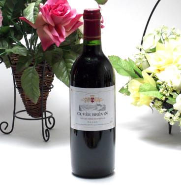 【 12本セット】キュヴェ・ブレヴァン 赤ワイン(フランス)720ml
