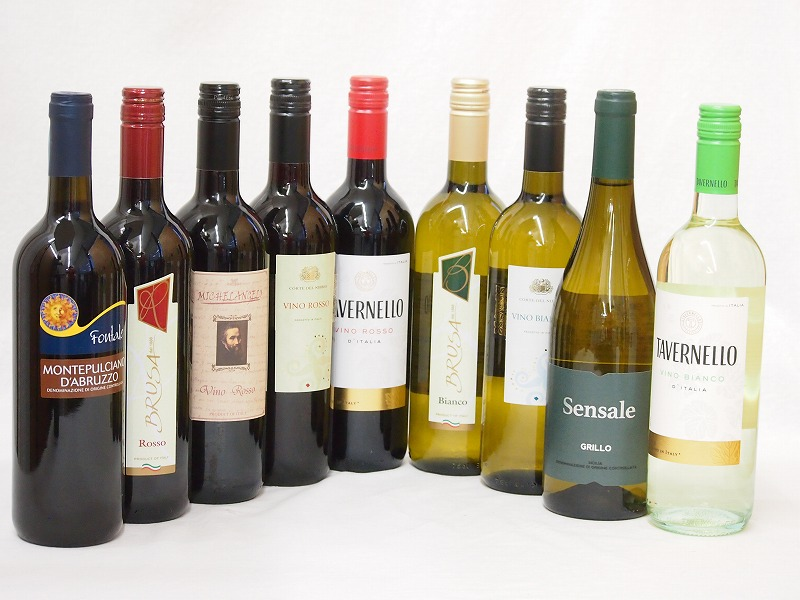 贈り物ギフトセット包装 熨斗 メッセージカード無料 高品質イタリアワイン9本セット(赤5本、白4本)で750ml×9本
