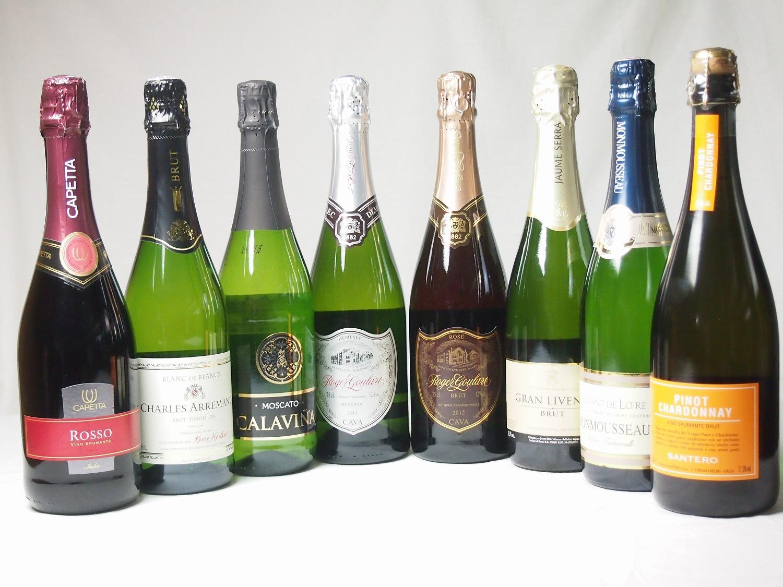ドンペリに勝った噂のロジャー グラート +世界のスパークリングワイン飲み比べ7本セット!(スペイン4本、フランス2本、イタリア2本)泡ワイン8本セット