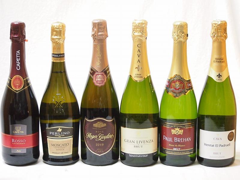 【最大1500円オフクーポン24日1:59迄】ワインセット ドンペリに勝った噂のロジャー グラート +世界のスパークリングワイン飲み比べ5本セット(スペイン、フランス、イタリア)750ml×6本