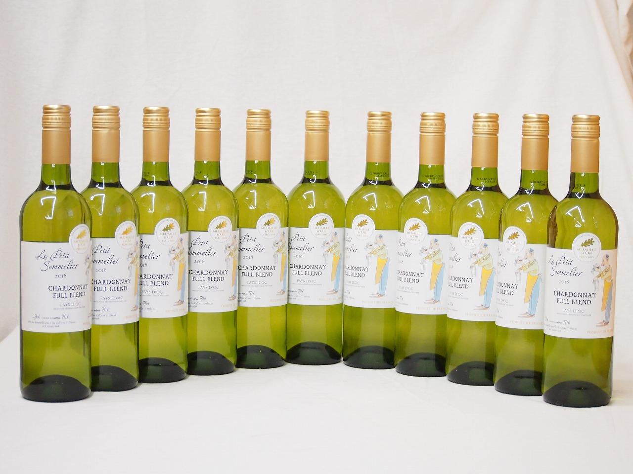 12本セットフランス金賞白ワイン クロズリー・サン・ヴァンサン 2016年 やや辛口 750ml×12本