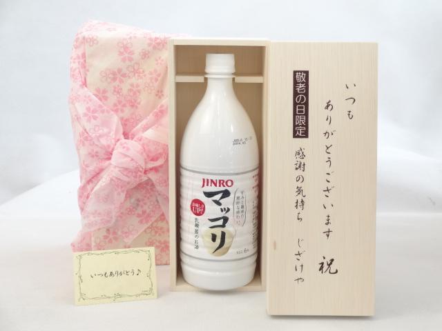 敬老の日 マッコリセット いつもありがとうございます感謝の気持ち木箱セット( JINRO(眞露) マッコリ1000ml(韓国)) メッセージカード付