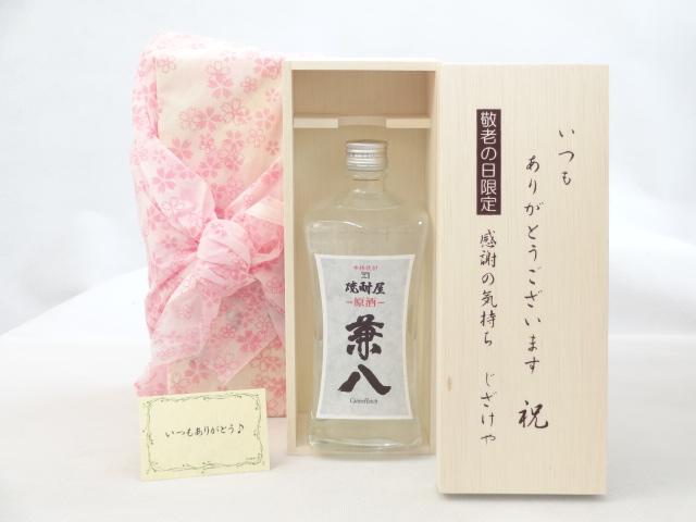 敬老の日 焼酎セット いつもありがとうございます感謝の気持ち木箱セット( 四ツ谷酒造 兼八原酒 720ml(宮崎県)) メッセージカード付