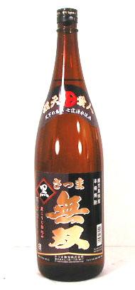 【 6本セット】さつま無双 黒麹仕込み 芋焼酎 さつま無双 1800ml