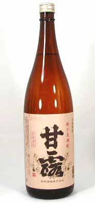 【 6本セット】高崎酒造 種子島産 芋焼酎甘露 1800ml