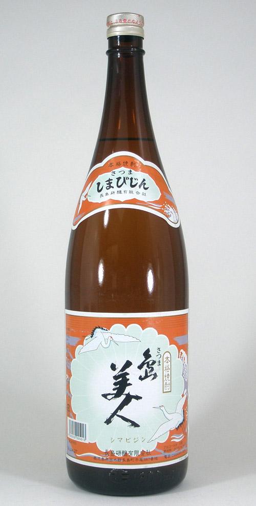 【 6本セット】長島研醸 本格芋焼酎 島美人(しまびじん) 1800ml