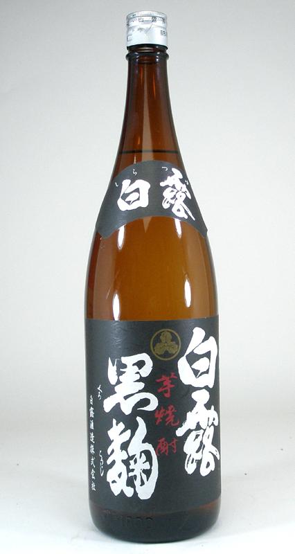 【 6本セット】 白露酒造 白露【黒麹】 芋焼酎 1800ml