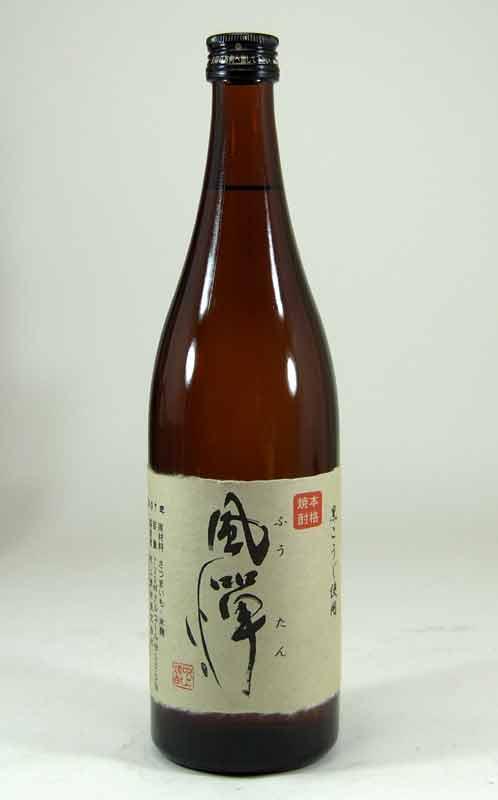 【 6本セット】【限定品】吹上焼酎 本格芋焼酎 風憚(ふうたん)720ml
