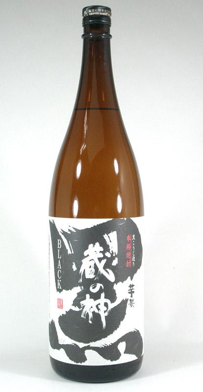【 6本セット】山元酒造 芋焼酎 黒麹 蔵の神 25度 1800ml