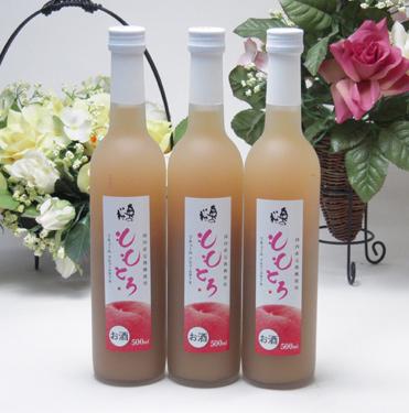 12本セット 完熟桃のとろとろ感が口いっぱいに広がる桃リキュール ももとろ500ml×12本 7%奥の松酒造(福島県)