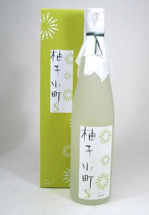 12本セット 壱岐焼酎 ゆずリキュール 柚子小町S 500ml×12本