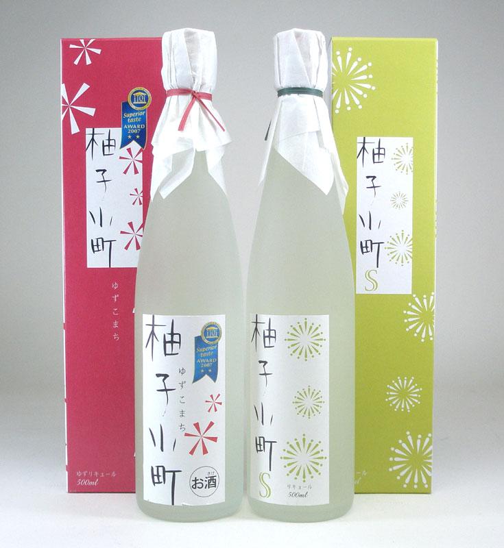 Iki shochu Citron liqueur yuzu Komachi & yuzu Komachi S 500ml×2 book