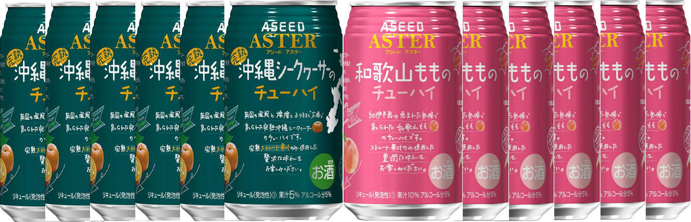 リキュール48本セット 和歌山もも 完熟沖縄シークヮーサー各24本 ASEED ASTER 缶350ml×48本