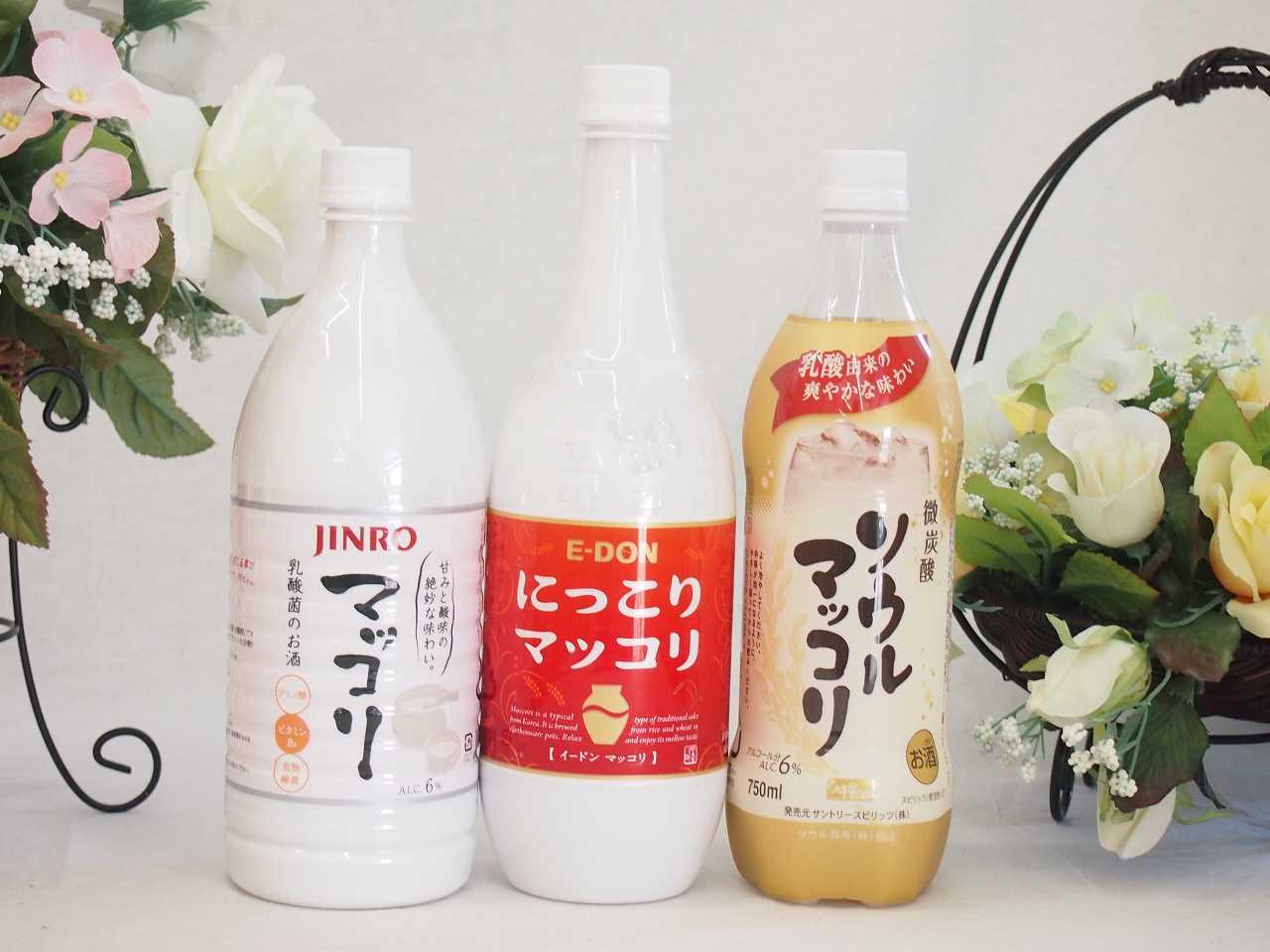 韓国伝統の秘伝にごり酒 とっておきのマッコリ3本セット 1000×2本750ml×1本 計3本セット