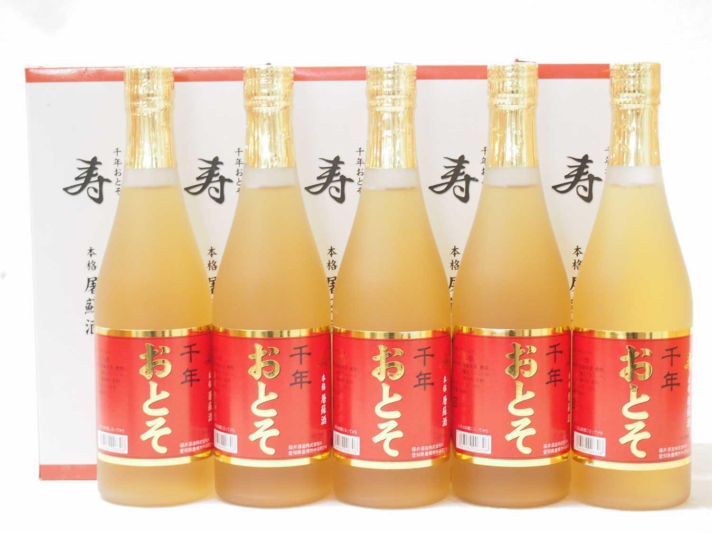 縁起酒 寿 千年おとそ 本格屠蘇酒 福井酒造(愛知県) 500ml×5本