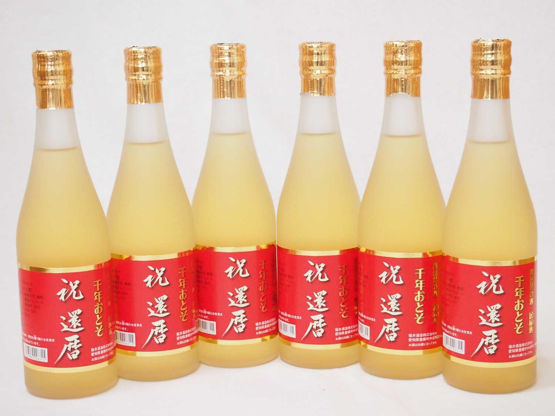 縁起酒 祝 還暦 千年おとそ 再出発の酒 本格屠蘇酒 福井酒造(愛知県) 500ml×6本