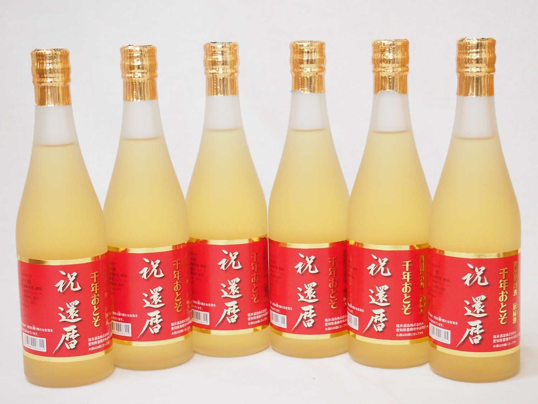 縁起酒 祝 還暦 千年おとそ 再出発の酒 本格屠蘇酒 福井酒造(愛知県) 500ml×10本
