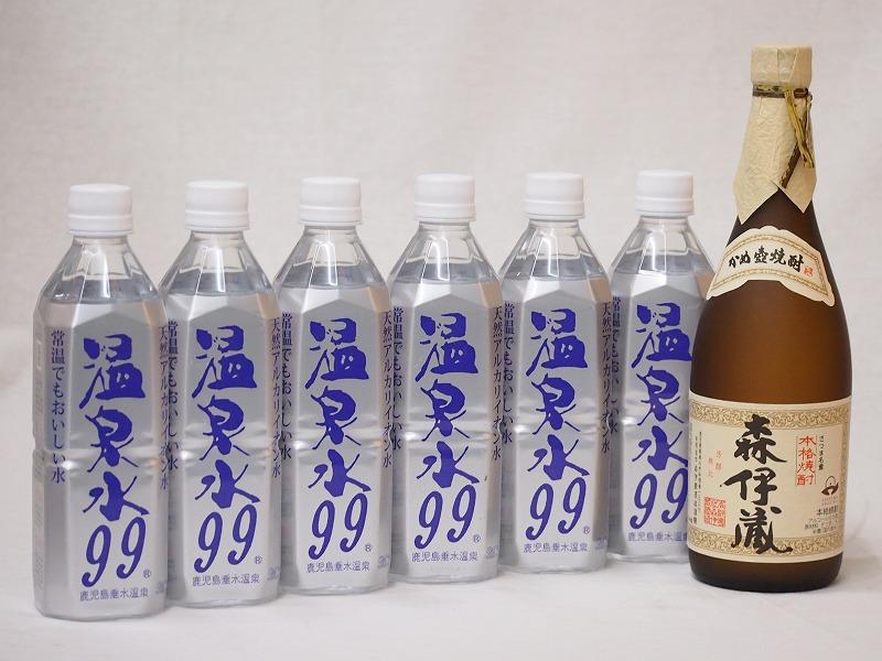 ちょっと贅沢な酎ハイ7本セット(芋焼酎 森伊蔵(鹿児島県) 温泉水99ペット) 720ml×1本 500ml×6本