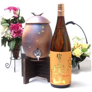 信楽焼・明山窯 焼酎サーバー 火色金小紋 2200cc(専用木台付き)+西酒造 富乃宝山 25度 1800ml