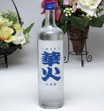 【 12本セット】華 火 生酒原酒 720ml ×12 [三重県]