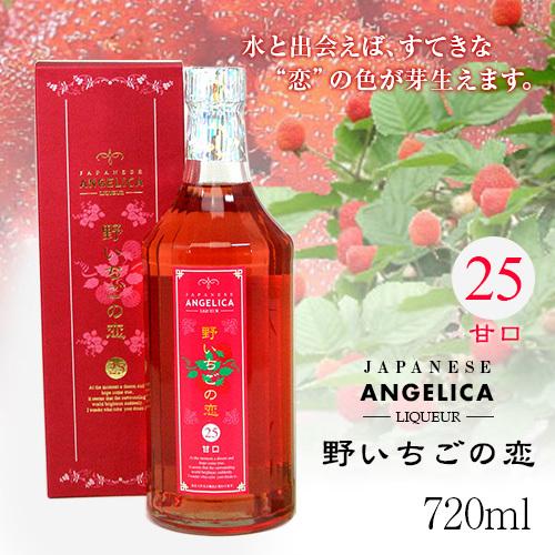 6本セット 神楽酒造 野いちご酵母 野イチゴの恋 25度 720ml×6本