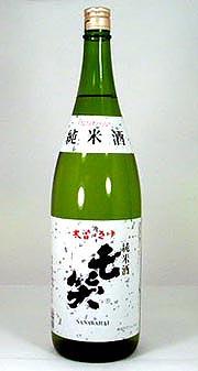 【 6本セット】七笑酒造 七笑 純米 1800ml×6本