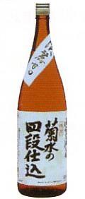 【 6本セット】菊水酒造 四段仕込み 本醸造 1800ml×6本