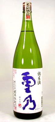 【 6本セット】越後伝衛門 雪乃 純米酒 1800ml×6本