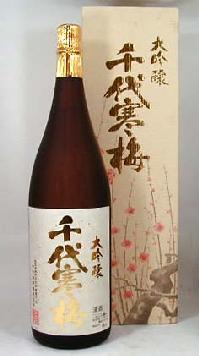 【 6本セット】 千代酒造 千代寒梅 大吟醸 1800ml×6本