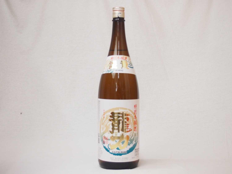 【 6本セット】 本田商店 龍力からくち 特別本醸造 1800ml×6本
