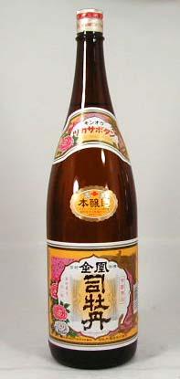 【 6本セット】司牡丹酒造 金凰司牡丹 本醸造 1800ml×6本