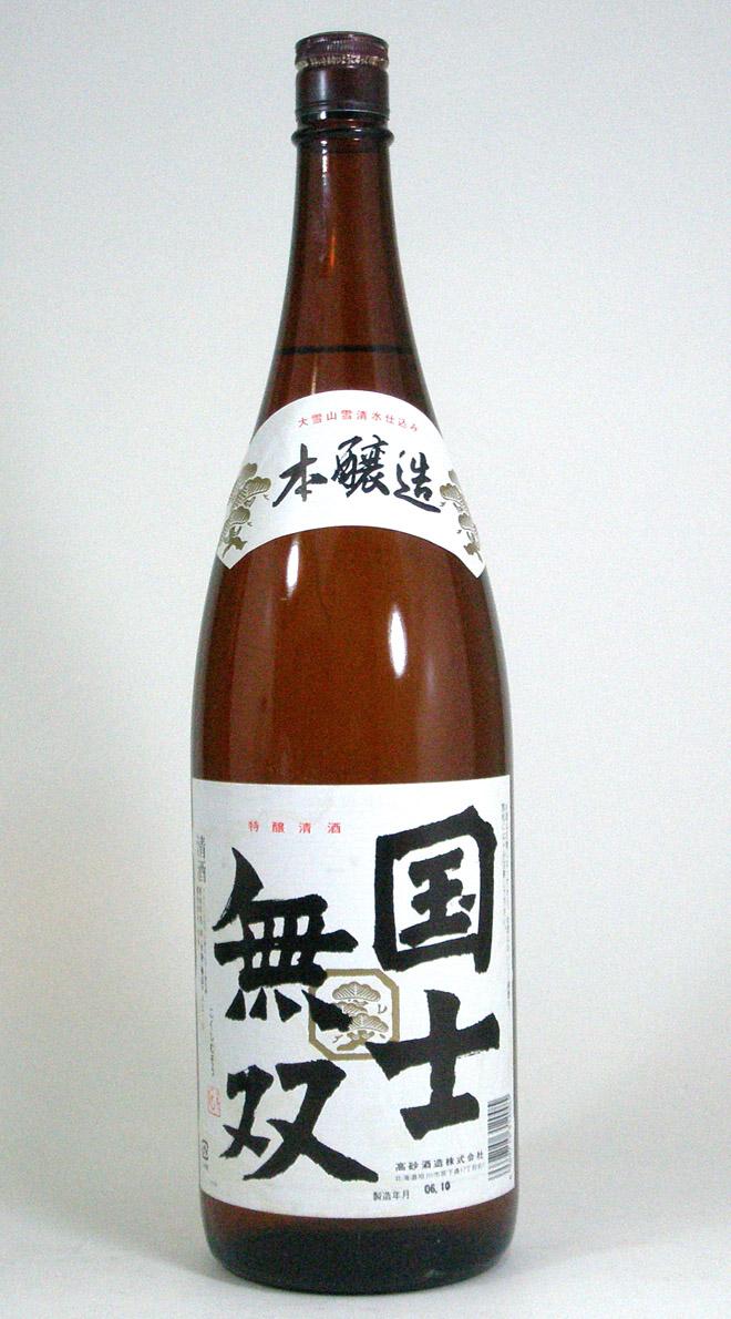 【 6本セット】高砂酒造 国士無双 本醸造1800ml×6