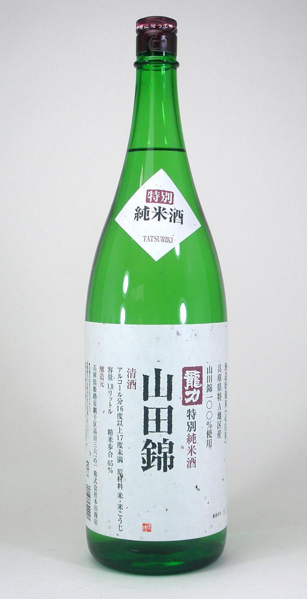 【 6本セット】本田商店 龍力 山田錦 特別純米 1800ml×6本