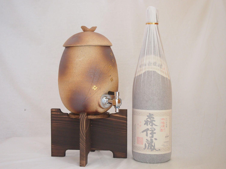 信楽焼・明山窯 焼酎サーバー 火色金小紋 2200cc(滋賀県)芋焼酎 森伊蔵1800ml(鹿児島)
