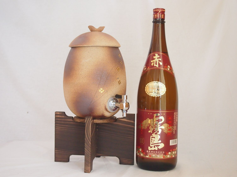 信楽焼・明山窯 焼酎サーバー 火色金小紋 2200cc(滋賀県)芋焼酎 赤霧島 1800ml(鹿児島)