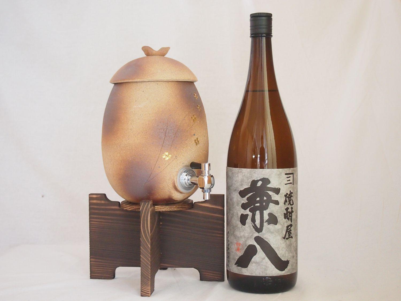 信楽焼・明山窯 焼酎サーバー 火色金小紋 2200cc(滋賀県)麦焼酎 四ツ谷酒造 兼八 1800ml(大分)