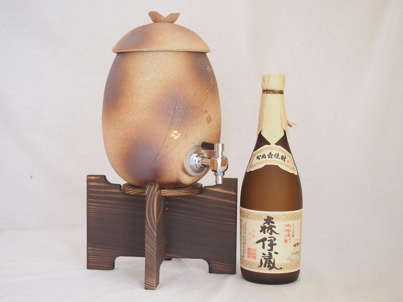 信楽焼・明山窯 焼酎サーバー 火色金小紋 2200cc(滋賀県)芋焼酎 森伊蔵720ml(鹿児島)