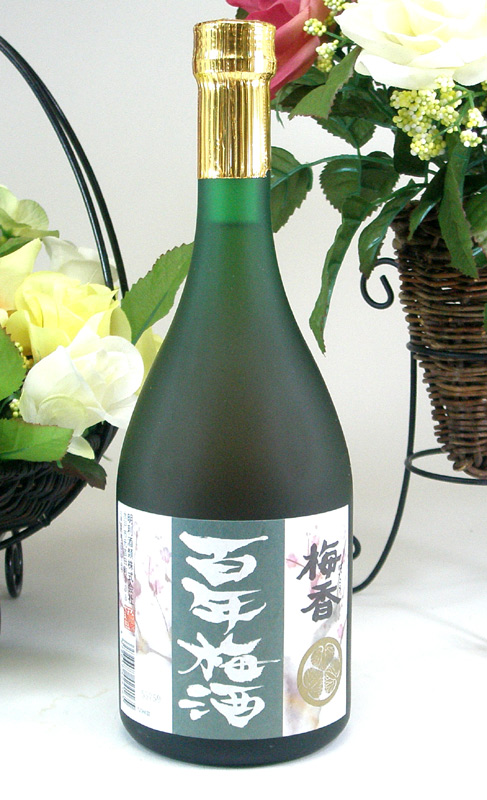 12本セット 明利酒類 梅香 百年梅酒 720ml×12本