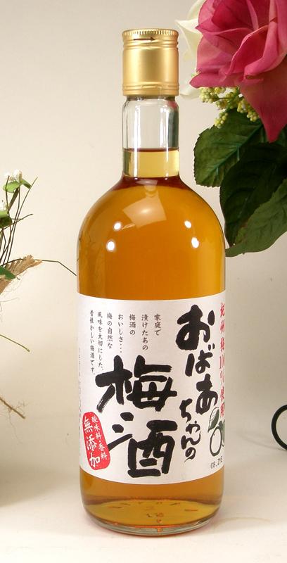 【 12本セット】中埜酒造 おばあちゃんの梅酒 720ml×12本
