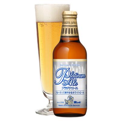 金賞受賞 金しゃちビール プラチナエール 330ml(18本入) 盛田金しゃちビール(愛知県)