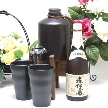 焼酎サーバーセット豪華版+(森伊蔵 芋焼酎 720ml(鹿児島県))