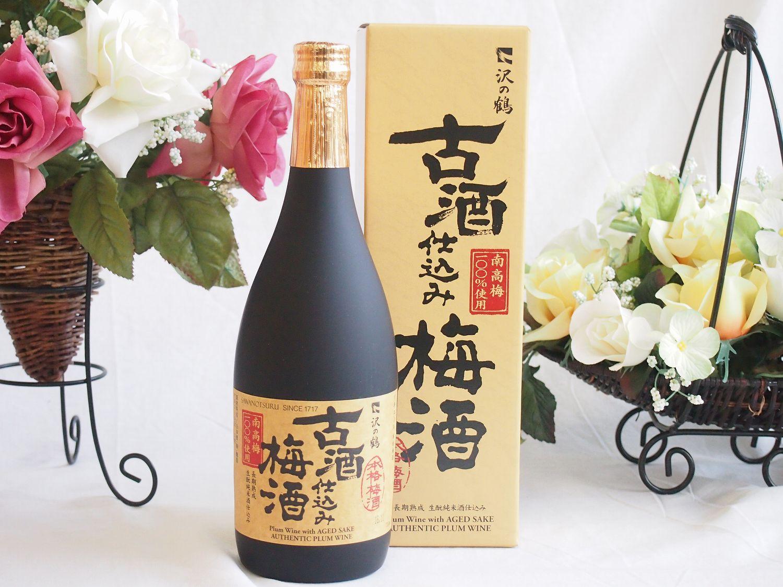 6本セット 沢の鶴 古酒仕込み梅酒 720ml×6本