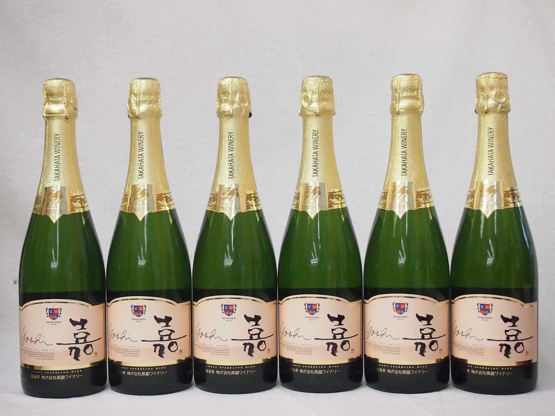 6本セット 高畑 嘉スパークリングスウィート マスカットオレンジ 甘口スパークリングワイン 750ml×6本