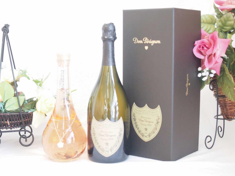 正規ドンペリと中野BC Blossom ブロッサムさくら梅酒 500ml 2本セット