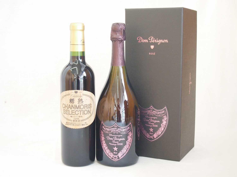 正規ピンクのドンペリとシャンモリワイン 樽熟カベルネ フルボディ 赤ワイン 720ml 2本セット