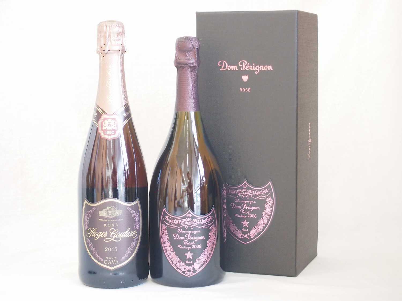 ドンペリニヨンロゼ飲み比べ豪華2本セット(ロジャーグラート カヴァ ロゼブリュット) 2本セット