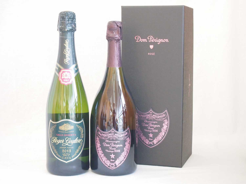ドンペリニヨンロゼ飲み比べ豪華2本セット(ロジャーグラート カヴァ グラン キュヴェ ジョセップ ヴァイス) 2本セット
