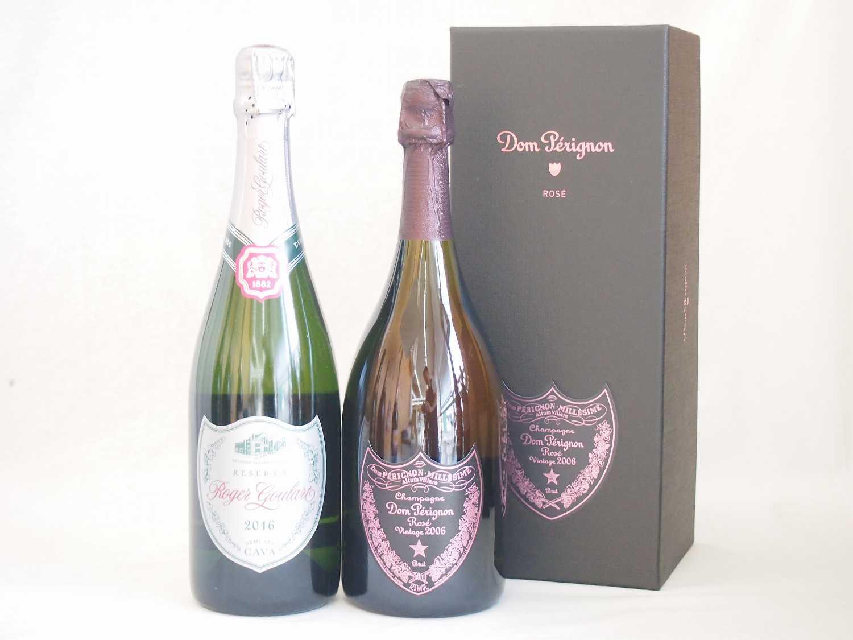 ドンペリニヨンロゼ飲み比べ豪華5本セット(ロジャーグラート カヴァ プラチナ ドミセック) 2本セット