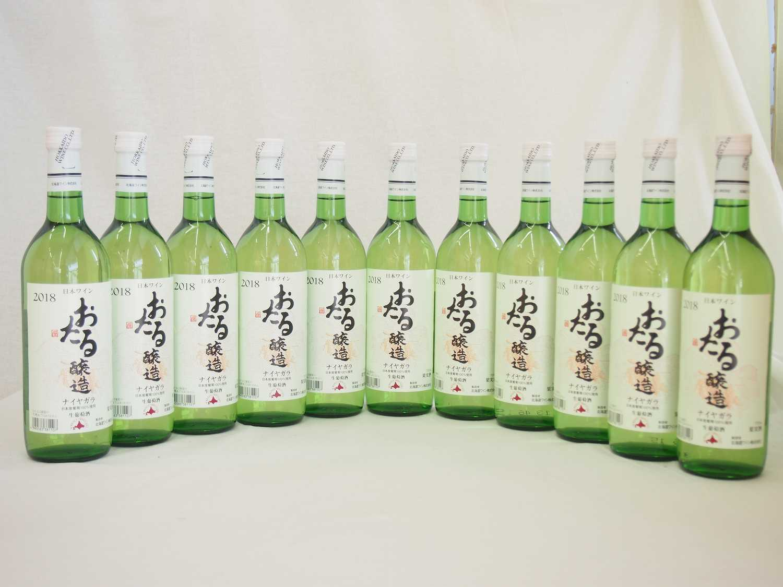 日本ワイン おたる醸造 ナイアガラ 日本産葡萄100% 白 やや甘口 (北海道)720ml×11本