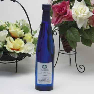 12本セット シャンモリワイン 国産ぶどう100%使用 ナイアガラ 500ml×12本 盛田甲州ワイナリー(山梨県)